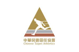 中華民國田徑協會